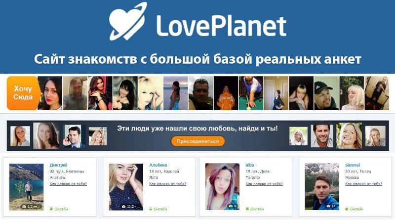 Рейтинги лучших сайт знакомств