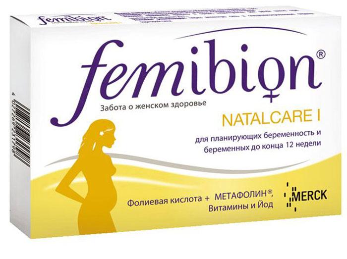 Какие витамины для беременных лучше на третьем триместре 192