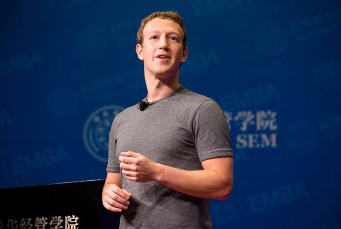 Самые богатые люди мира - Марк Цукерберг
