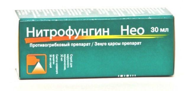 Лучшие средства от грибка - Нитрофунгин