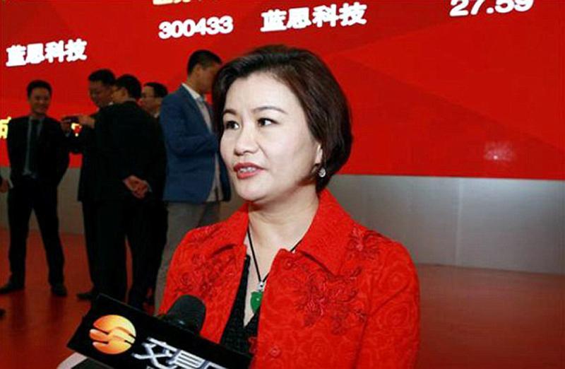 Самые богатые женщины 2017 года - Чжоу Каньфэй
