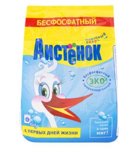 лучшие стиральные порошки для детей - Аистенок