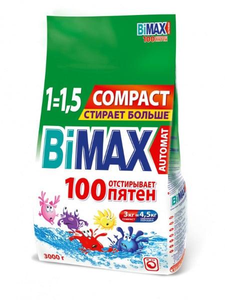 Лучшие стиральные порошки автомат - Bimax 100 пятен
