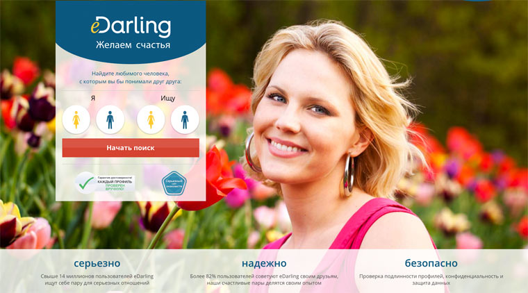 Сайт отзывы о знакомств дарлинг