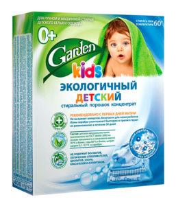 лучшие стиральные порошки для детей - Garden kids