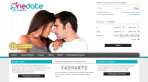 лучшие сайты знакомств