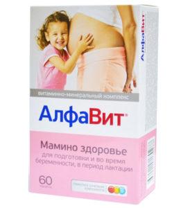 лучшие витамины для беременных