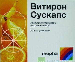 самые лучшие витамины для мужчин
