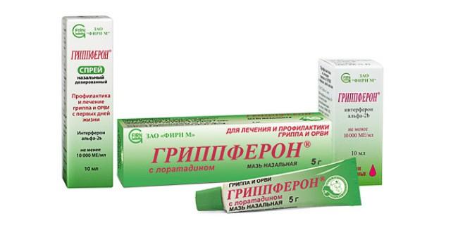 Лучшие средства от простуды - Гриппферон