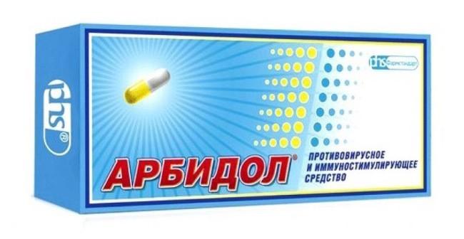 Лучшие средства от простуды - Арбидол