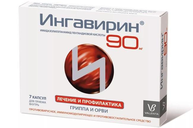 Лучшие средства от простуды - Ингавирин