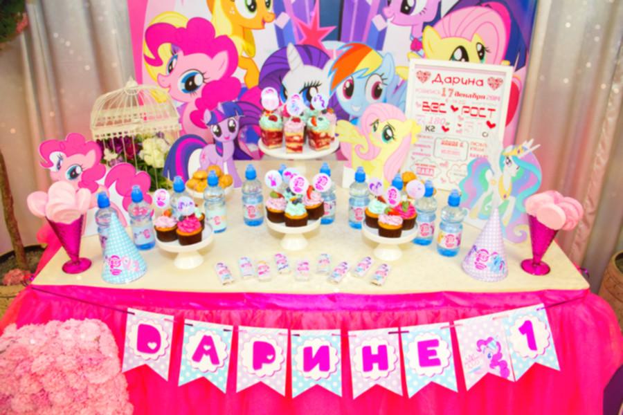 Идеи для детского дня рождения  -День рождения в стиле «My Little Pony»