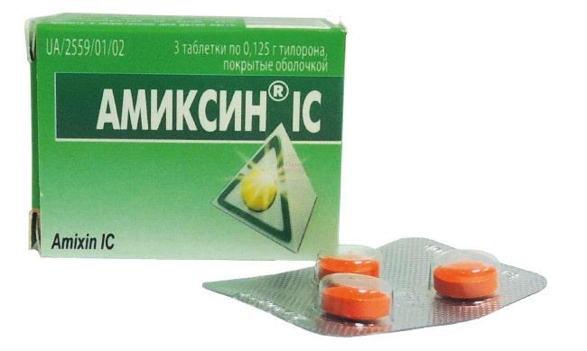 Лучшие средства от простуды - Амиксин