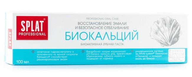 Лучшие зубные пасты - Splat Биокальций