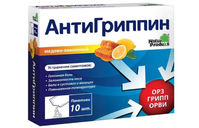 Лучшие средства от простуды - хлорфенирамина малеата