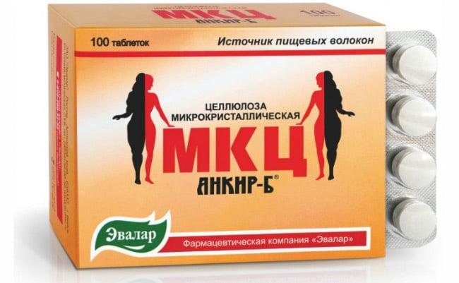 Самые эффективные лекарства для похудения