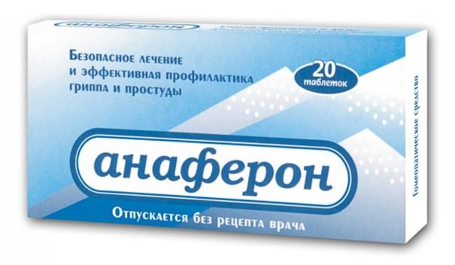 Лучшие средства от простуды - Анаферон