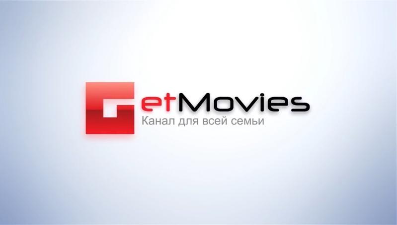 Лучшие каналы ютуба - Get Movies