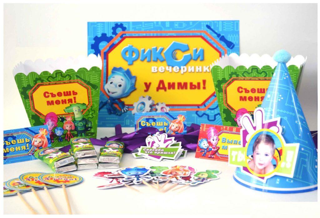 Идеи для детского дня рождения - День рождения в стиле «Фиксики»