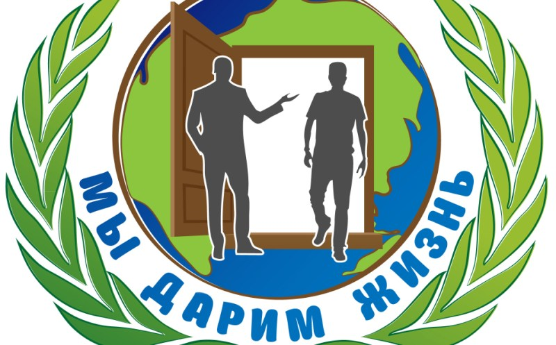 Реабилитационный центр Сочи Next