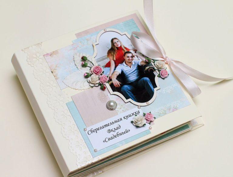 Картинки пьющих, свадебная открытка сберкнижка