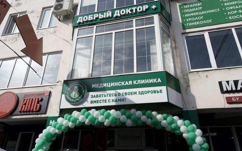 Центр «Невский»