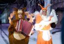 Лучшие российские фильмы про Новый год – ТОП-15