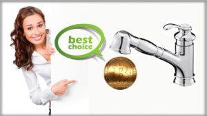 Лучшие биткоин краны 2017 года