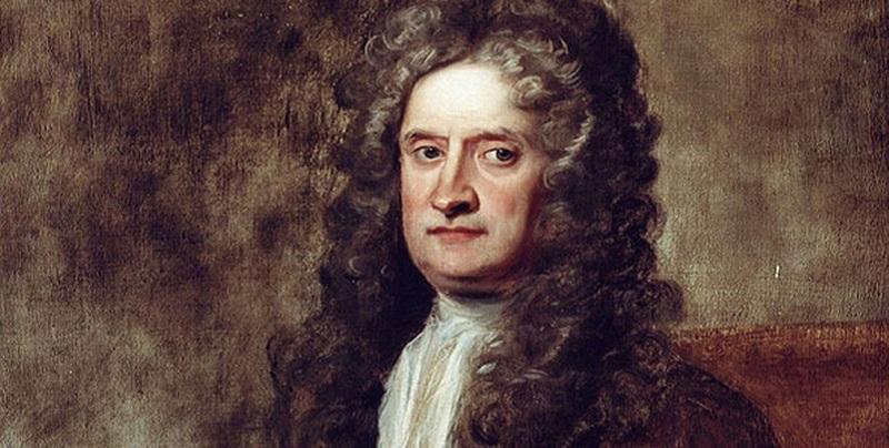 Предсказание Исаака Ньютона