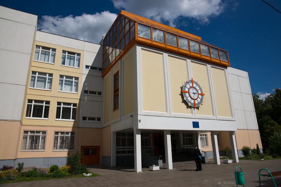 ГБОУ школа №1568