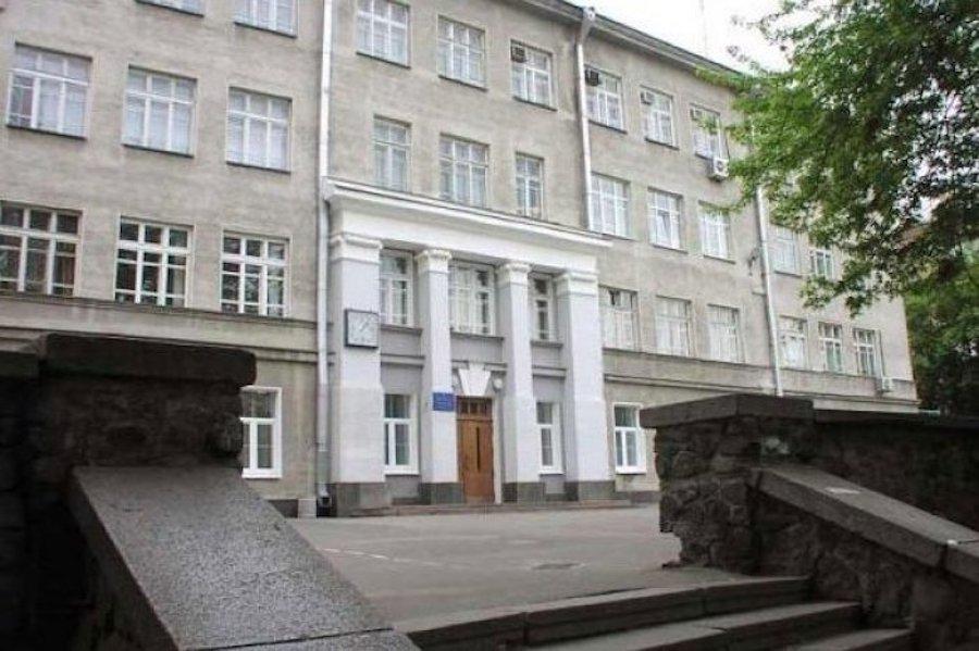 ГБОУ школа №57