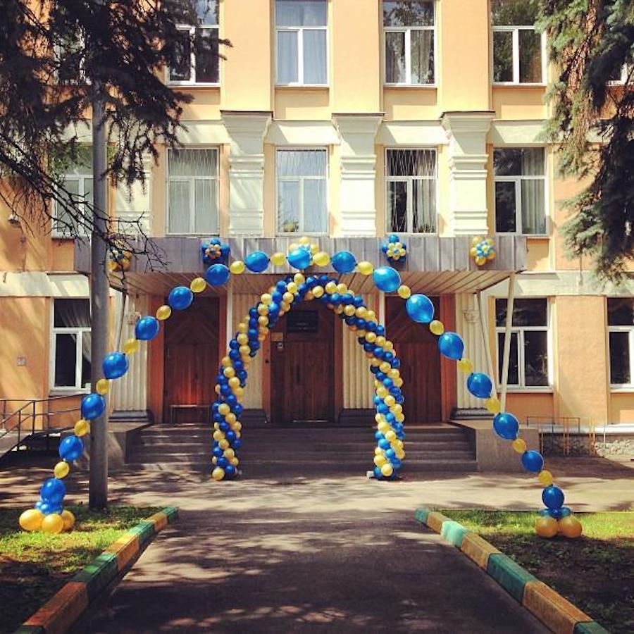 ГБОУ Лицей «Вторая школа»