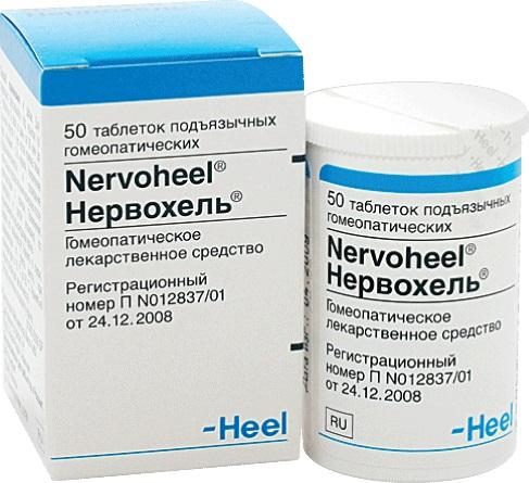 Неврохеель