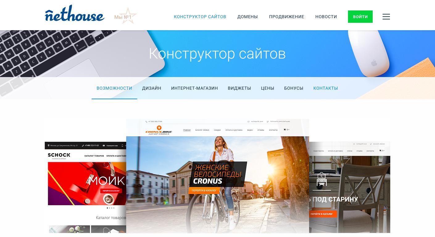 Создания сайта с доменом com создание мобильного сайта своими руками с