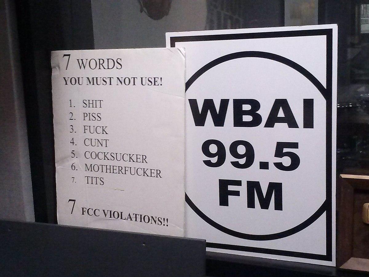 Семь грязных слов