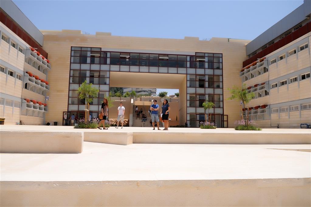 Ариэльский университет