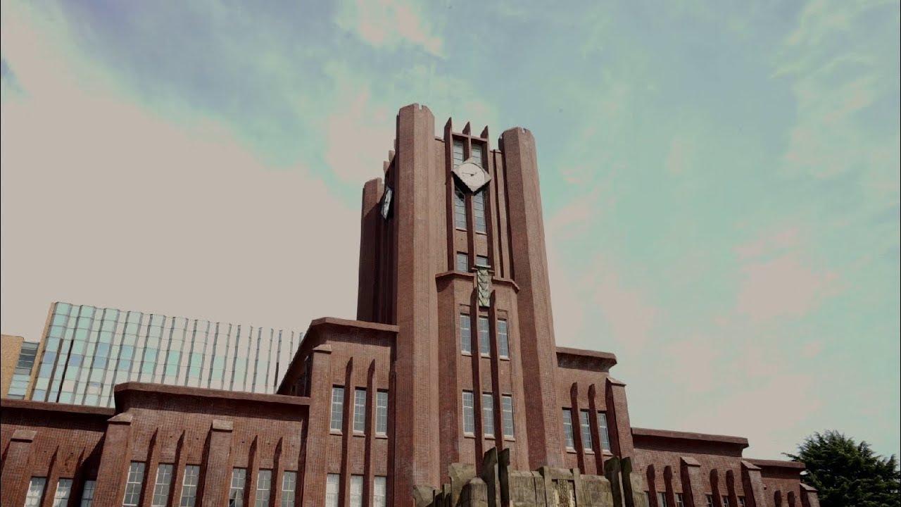Токийский университет