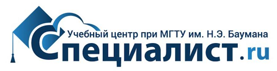 Специалист.ru от МГТУ им. Баумана