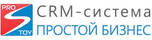 CRM Простой бизнес