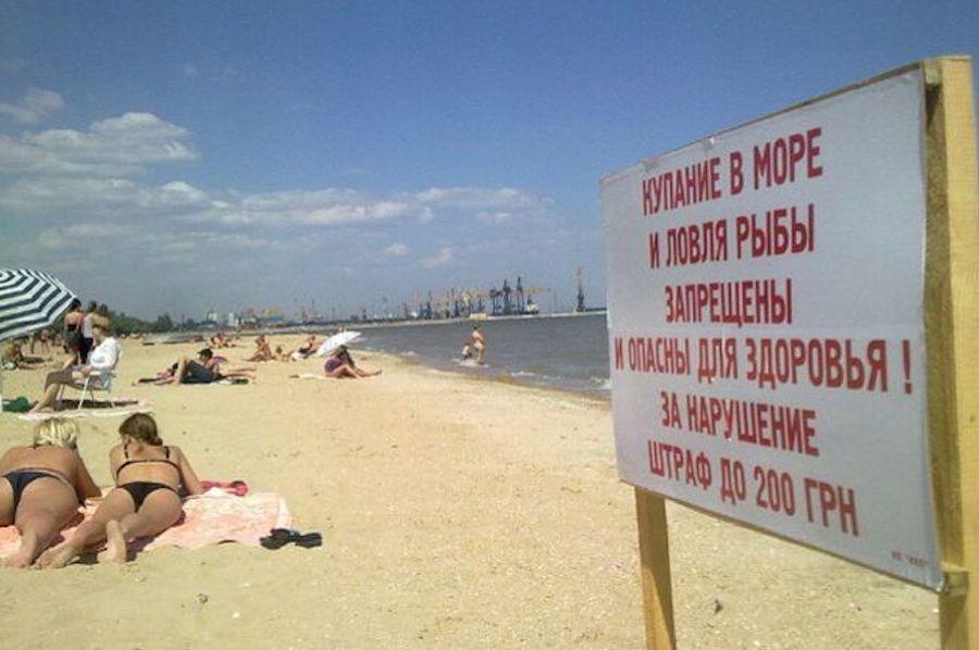 Экология Одессы