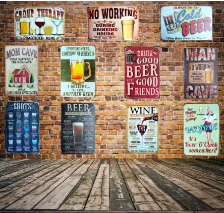 Пивной плакат
