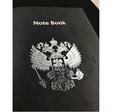 Наклейка с гербом России