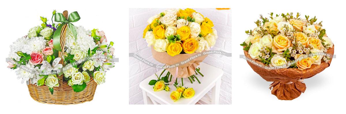 GrandFlora - доставка цветов