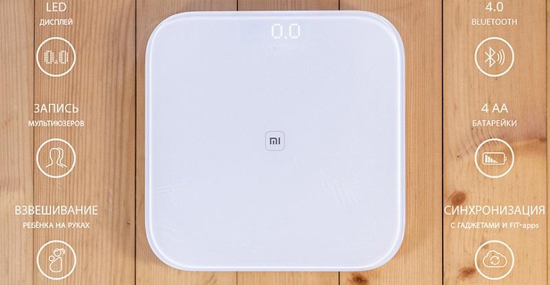 Умные весы Xiaomi Smart Scales