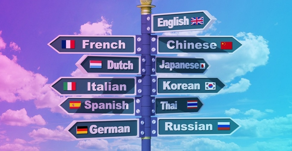 Топ-6 самых востребованных иностранных языков