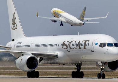 7 авиакомпаний, которых стоит бояться
