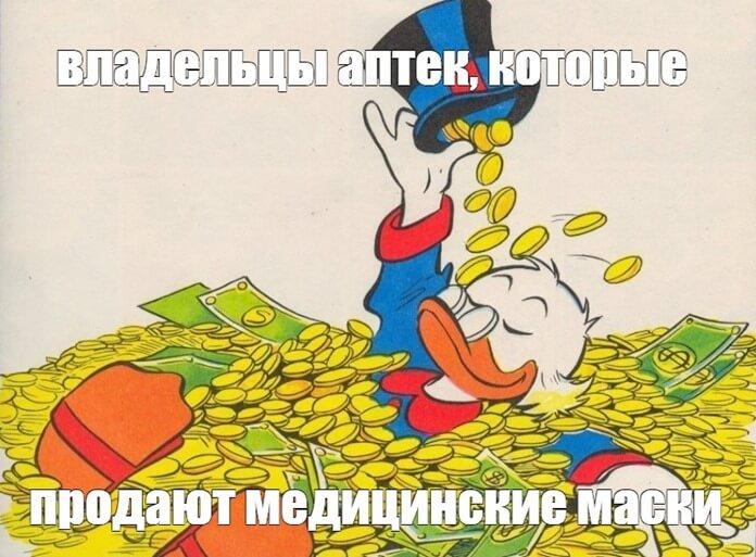 Страдают не только люди: топ-5 отраслей российской экономики, ставших мишенью коронавируса