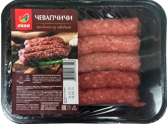 5 худших колбасок для жарки, которые нельзя покупать
