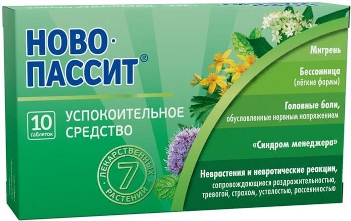 ТОП таблеток от нервов и стресса без рецепта врача