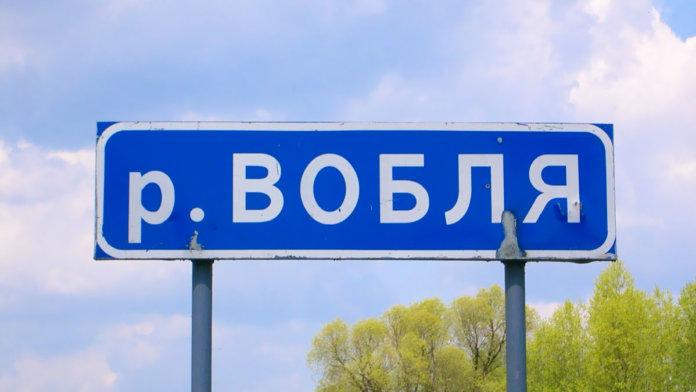 Топ-10 рек России, названия которых вызывают улыбку